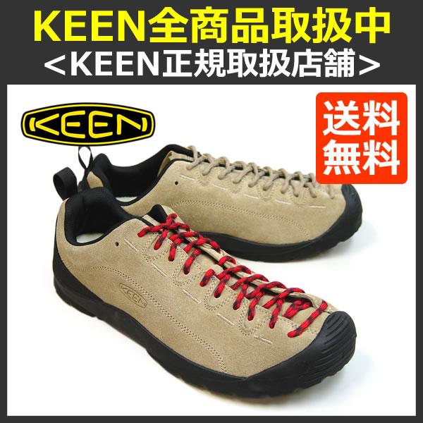 キーン KEEN Womens Jasper SilverMink [ジャスパー][スニーカー][レディース][11/24 13:59まで ポイント10倍]