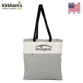 【あす楽対応 平日13:00まで】 カーカムズ Kirkham's トートバッグ パールグレー