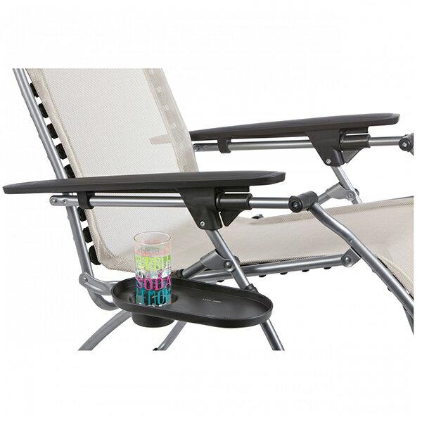 ラフマファニチャー Lafuma Furniture リクライニングチェア用ドリンクホルダー Anthracite [LFM24251229][11/19 9:59まで ポイント2倍]