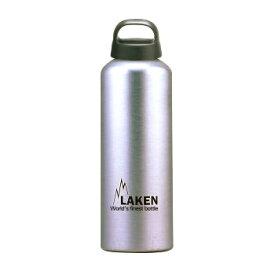 ラーケン LAKEN クラシック 1.0リットル シルバー [水筒][アルミボトル][CLASSIC 1.0L]
