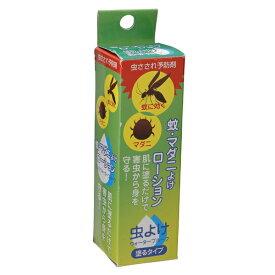 モチヅキ 蚊・マダニよけローション [1109]