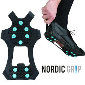 ノルディックグリップ NORDIC GRIP ウォーキング [シューズ用グリップ][通勤通学][普段履き][スノーグリップ]