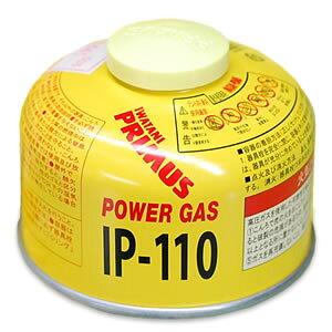 【あす楽対応 平日13:00まで】 プリムス PRIMUS IP-110 小型ガスカートリッジ [燃料][ガスカートリッジ][ガス缶][OD缶][防災グッズ][災害][停電対策]