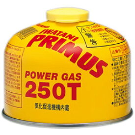 【あす楽対応 平日13:00まで】 プリムス PRIMUS IP-250T ハイパワーガス小 [ガスカートリッジ][ガス缶][OD缶]