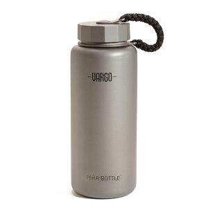 バーゴ VARGO チタニウムパラボトル [ボトル][ウォーターボトル][チタン][水筒][キャンプギア][アウトドアギア]