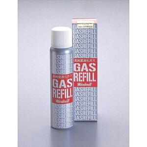 ウインドミル WINDMILL ガスボンベ(65g)