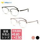 ピントグラス おしゃれ 老眼鏡 リーディンググラス シニアグラス PG-709 ブラック ピンク 視力補正用メガネ