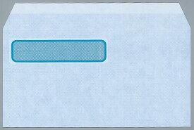【全国送料無料!!】ピーシーエー PCAサプライ PA1117F明細書用窓付封筒B500枚
