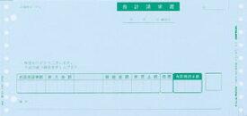 【全国送料無料!!】ピーシーエー PCAサプライ PA313F合計請求書400枚