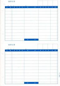 【全国送料無料!!】ピーシーエー PCAサプライPA1225F 単票紙 振替伝票E 1000枚