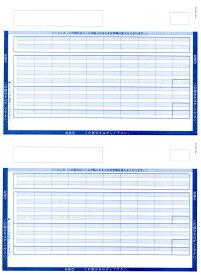 全国送料無料!!ピーシーエー PCAサプライ【給与明細書単票封筒B】 PA1118FA4 250枚