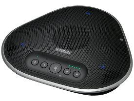 ヤマハ ユニファイドコミュニケーションスピーカーフォン YVC-330