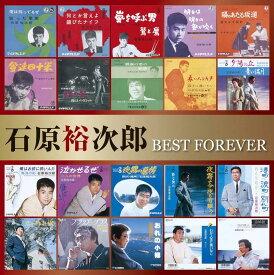 石原裕次郎 BEST FOREVER