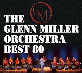 グレンミラー ・オーケストラ ・ベスト 80