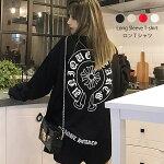 カトッソーレディース韓国ファッション秋春