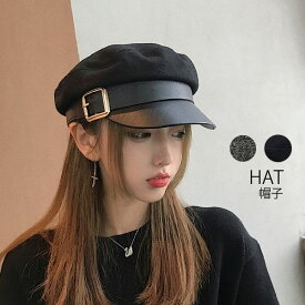 帽子 レディース キャスケット つばあり 大人 ハンチング ベレー帽 黒 ブラック グレー ぼうし シンプル ベーシック 人気 22N72225