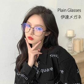 【即納】伊達メガネ 伊達めがね レディース ダテメガネ 眼鏡 丸めがね 伊達眼鏡 だてめがね メガネ 黒 金 ブラック ゴールド 丸メガネ 丸眼鏡 ボストン ラウンド メタル メタルフレーム 男女兼用 ユニセックス 22R84122