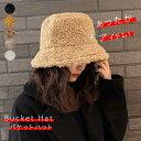 送料無料 帽子 バケット ハット ボア バケット ハット バケットハット メンズ レディース サファリハット HAT 裏地 ボ…