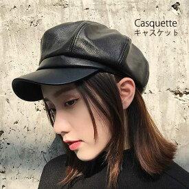 キャスケット 帽子 レディース つばあり 大人 ハンチング 合皮レザー ベレー帽 黒 ブラック ぼうし シンプル ベーシック 人気 22N85522