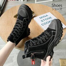 スニーカー ブーツ 厚底 カジュアル レースアップ靴 シューズ レディース スニーカー ブーツ シューズ ベーシック レースアップ 黒 ブラック 22E44538