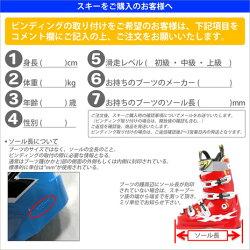 https://image.rakuten.co.jp/victoria-online/cabinet/1/3090203/6150149_3_m.jpg