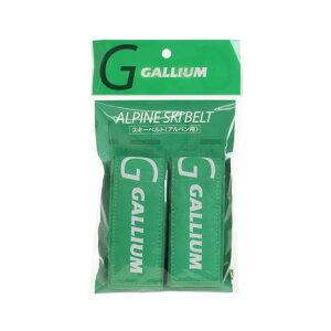 ガリウム スキーベルト アルペン用 21AC0140 (メンズ、レディース)