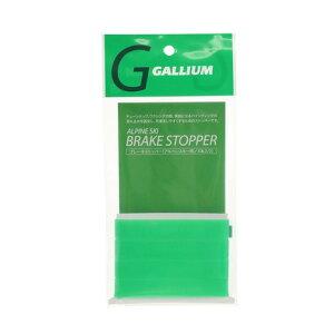 ガリウム ブレーキストッパー アルペンスキー用 21TU0179 (メンズ、レディース、キッズ)