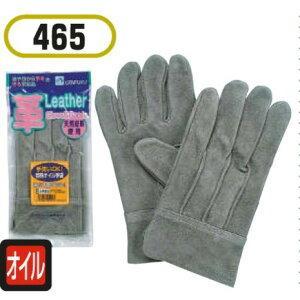 おたふく手袋 オタフク 特殊オイル手袋 465 皮手袋 BBQ (メンズ、レディース)