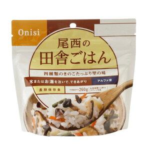 尾西(Onishi) レトルト 尾西の田舎ごはん 四種類のきのこたっぷり里の味 260g (Men's、Lady's、Jr)