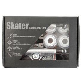 スケーター(SKATER) コンポーネントセット SKBOX01 (Men's、Lady's、Jr)
