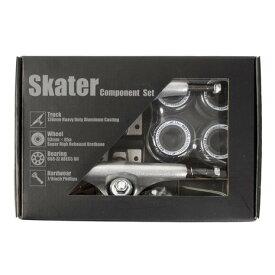 スケーター(SKATER) スケーター コンポーネントセット SKBOX09 (Men's、Lady's、Jr)