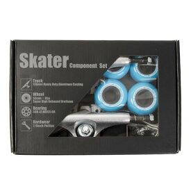 スケーター(SKATER) スケーター コンポーネントセット SKBOX27 (Men's、Lady's、Jr)