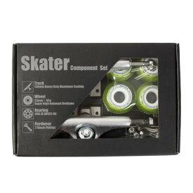 スケーター(SKATER) スケーター コンポーネントセット SKBOX35 (Men's、Lady's、Jr)