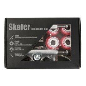 スケーター(SKATER) スケーター コンポーネントセット SKBOX64 (Men's、Lady's、Jr)