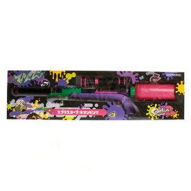 ドウシシャ(DOSHISHA) スプラスコープ ネオンピンク ウォーターガン SPT-611PK (キッズ)