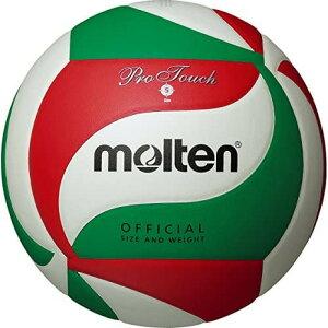 【25日0時~3時 エントリーでポイント最大14倍】モルテン(molten) バレーボール 5号球 (一般用・大学用・高校用) フリスタテック V5M4550 自主練 (メンズ)