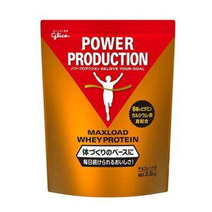 グリコ(glico) 【数量限定!ノベルティプレゼント】マックスロード ホエイプロテイン チョコレート風味 G76014 3.5kg (メンズ、レディース)