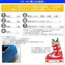 アルマダ 16JJ2.0 【ビンディング別売】 (Men's)