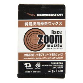 DOMINATOR ドミネーターワックス DOMINATOR RACE ZOOM NEW ワックス RZN スキー スノーボード (Men's、Lady's)