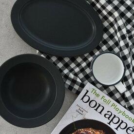 洋食器 器 皿 作山窯 テーブルウェア おしゃれ デイズオーバルプレート 全5色 Instagram掲載商品 vdsa_select2020