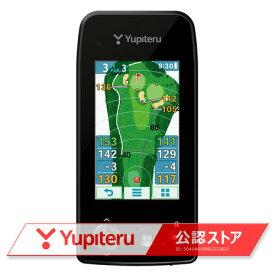 【25日限定!ポイント最大23倍!5の日&ポイント変倍CP要エントリー】ユピテル(YUPITERU) ゴルフナビ YGN7000 みちびきL1S対応 ゴルフ 距離測定器 (メンズ、レディース)