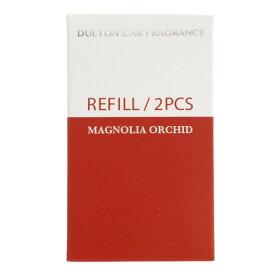【25日限定!ポイント最大+4倍!5の日要エントリー&楽天カード決済】ダルトン(DULTON) CAR FRAGRANCE REFILL G975-1271-MC MAGNOLIA ORCHID (メンズ、レディース)