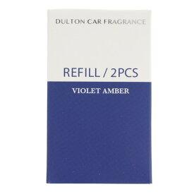 【25日限定!ポイント最大+4倍!5の日要エントリー&楽天カード決済】ダルトン(DULTON) CAR FRAGRANCE REFILL G975-1271-VA VIOLET AMBER (メンズ、レディース)