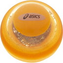 アシックス(ASICS) ハイパワーボールマンゲキョウ17 GGL307.20 【2017年モデル】