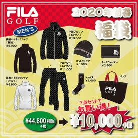 フィラ(FILA) 2020年新春福袋 FILA ゴルフ メンズ福袋 789-100 (Men's)