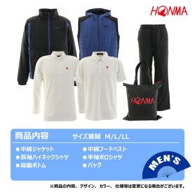 ホンマゴルフ(HONMA) 2020年新春福袋 HONMA ゴルフ メンズ福袋 961-317900BK (Men's)
