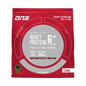 ディーエヌエス(DNS) ホエイプロテインG+ チョコレート風味 1000g (メンズ、レディース)