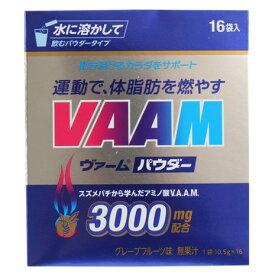 ヴァーム(VAAM) ヴァームパウダー16袋入 グレープフルーツ味 2650957 (Men's)