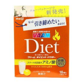 ヴァーム(VAAM) VAAM ダイエットパウダー ピンクグレープフルーツ風味 16袋入 2650734 (メンズ、レディース)