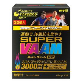 ヴァーム(VAAM) スーパーヴァーム顆粒 30袋入 パイナップル味 2650500 (Men's、Lady's、Jr)